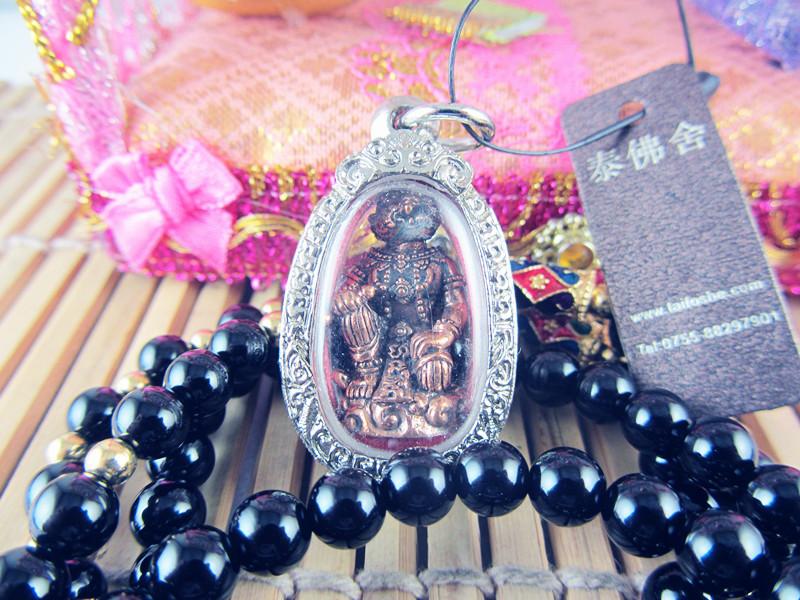 Тайский сувенир Taifoshe