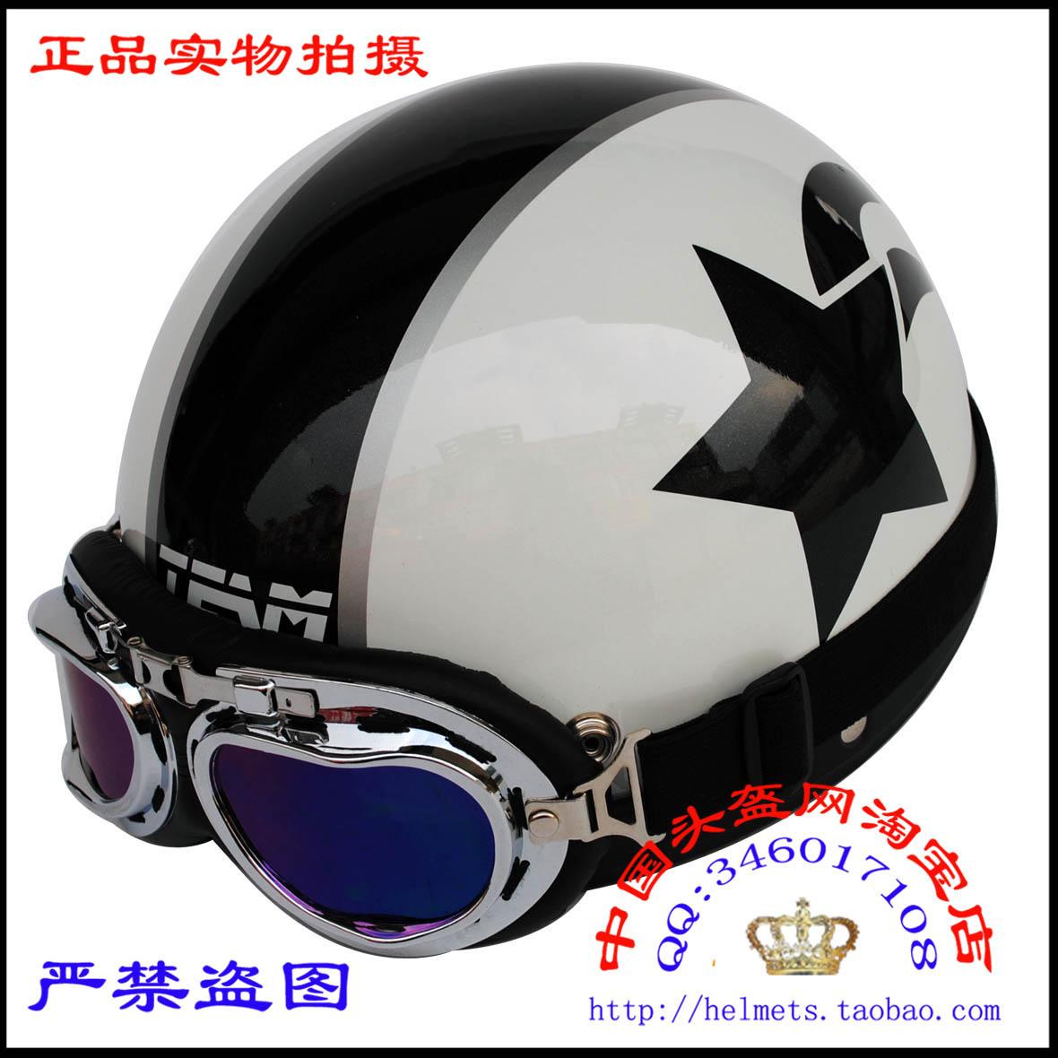 мото шлем Team