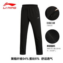 李宁男运动裤长裤 2016新款梭织运动裤 经典直桶男裤 口袋带拉链