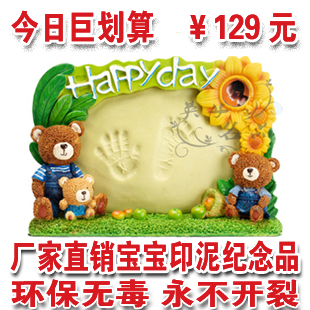 Specials email! Baby footprint clay baby hand and foot print full moon hundred days in Indonesia born gift souvenir
