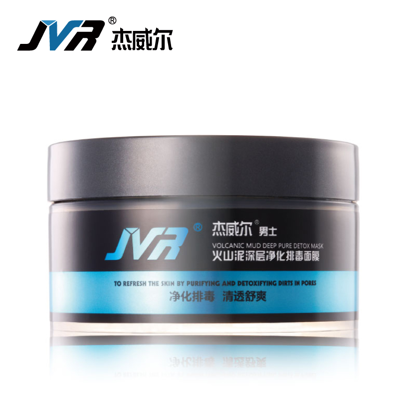 Jieweier volcanic mud mask 110g for men acne acne printing julep shrink pores, skin care