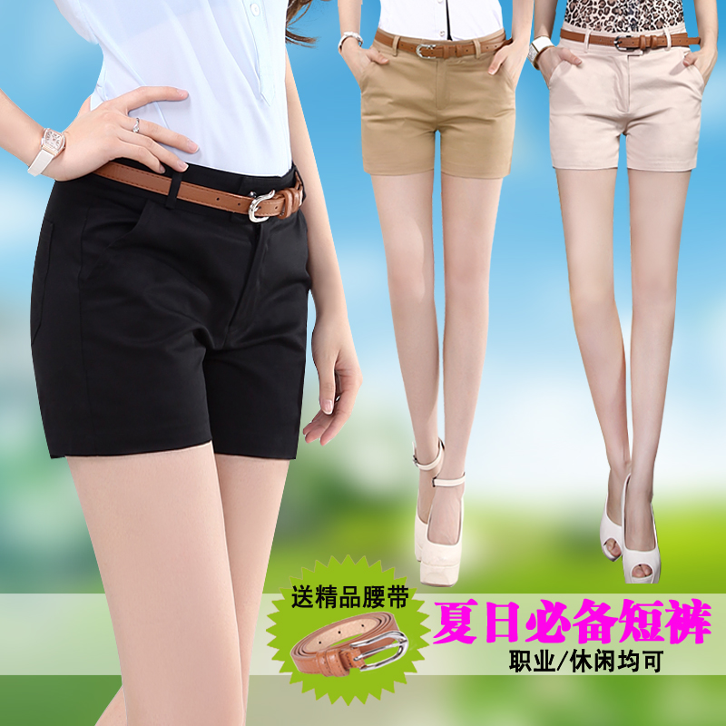 High quality female new wild summer shorts Korean stretch thermal pants plus size women's trousers for mail sending belt