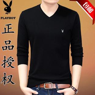 花花公子男士长袖T恤针织衫套头V领鸡心领打底衫纯色薄款羊毛衫潮