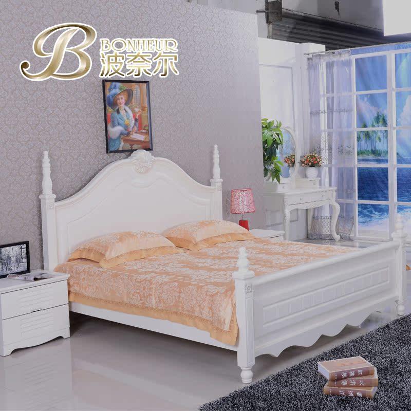 波奈尔家具 1.8米欧式双人床婚床田园床宫廷床法式床 特价8030