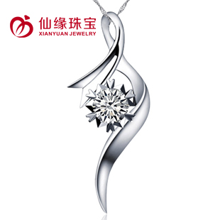 Margin of tender white gold 18K diamond pendant snowflake diamond Platinum pendant diamond necklace genuine