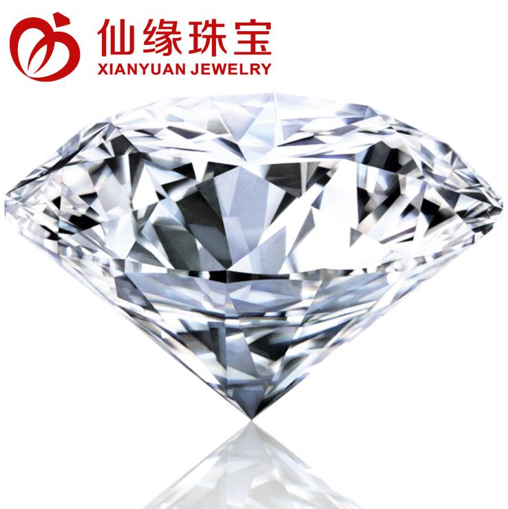仙缘钻石 白金铂金南非钻戒30/50分一1两2克拉裸钻戒指 正品专柜