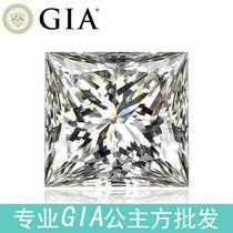 佳缘珠宝 公主方钻石 裸钻 GIA证书钻石 求婚订婚钻戒 一克拉裸钻