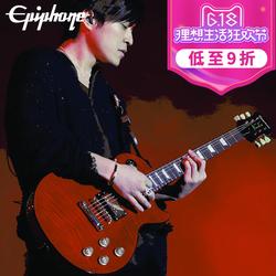 Epiphone五月天怪兽Tommy松本孝弘JoeBonamassa签名款电吉他