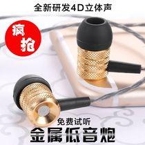 联想ZUK Z1 Z2 PRO乐檬3锤子坚果手机耳机T2 u1通用原装线控带麦