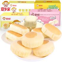 爱乡亲蒸蛋糕口袋面包整箱休闲零食营养早餐乳酪小糕点心1000g