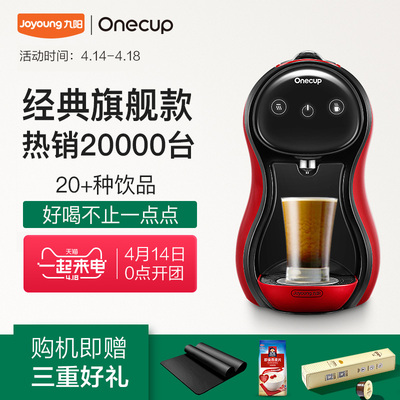 onecup好不好