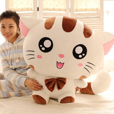 正版大号大脸猫咪毛绒玩具女生布娃娃公仔抱枕生日礼物儿童玩偶