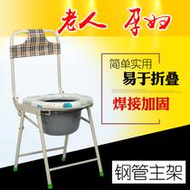 加大便桶带靠背坐厕椅老人坐便椅孕妇折叠坐便器移动马桶椅座便椅