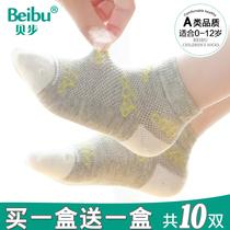 春秋儿童袜子纯棉童袜0男童女童宝宝夏季薄款婴儿棉袜1-3-5-7-9岁
