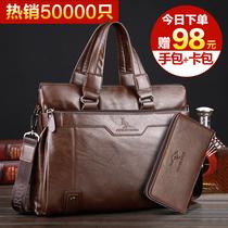 袋鼠男包横款手提包商务出差公文包单肩斜挎包休闲包男士包包皮包
