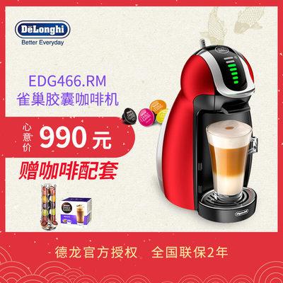 德龙咖啡机测评,德龙咖啡机家用哪款好