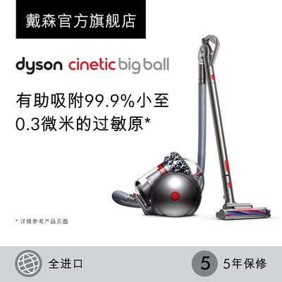 青岛哪里卖戴森吸尘器怎么样