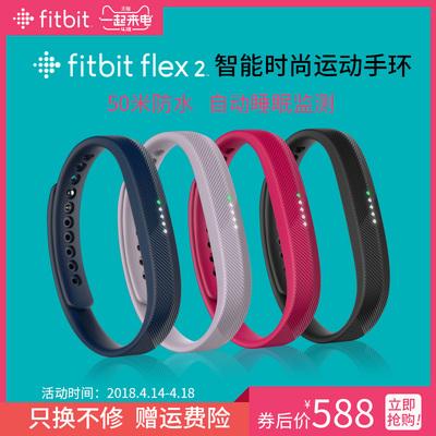 fitbit手环为什么贵,fitbit智能手环测评,网上商城