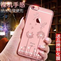 苹果6splus手机壳水钻iPhone6保护套硬壳全包个性奢华女超薄创意