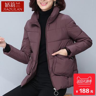 娇莉兰棉袄女2017新款外套女冬韩版大码羽绒棉服女装修身短款棉衣