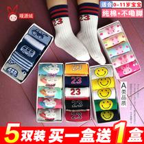 秋冬加厚儿童袜子纯棉宝宝袜男童女童中筒婴儿袜子0-1-3-5-7-9岁