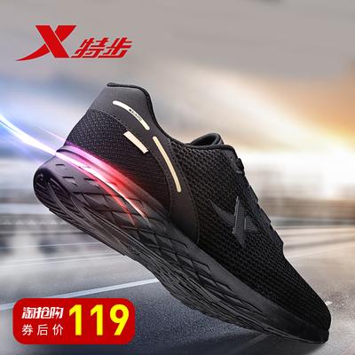 特步男鞋运动鞋2019春夏季网面透气黑色学生休闲跑步鞋慢跑旅游鞋