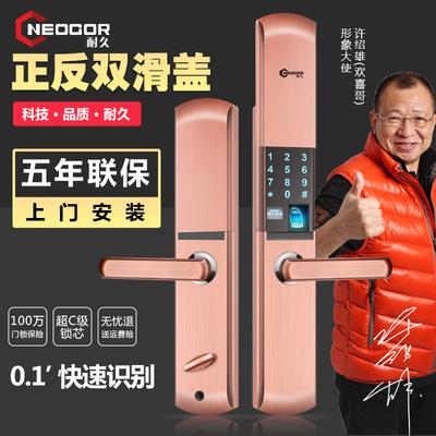 neogor耐久指纹锁好用吗
