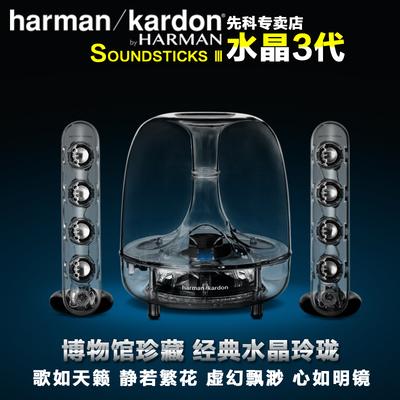 哈曼卡顿水晶3代评测,哈曼卡顿和bose哪个好