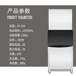 雪花机制冰机商用大型奶茶店全自动颗粒冰机料理店碎冰机