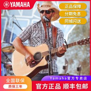 雅马哈FG830吉他单板民谣吉他男女初学者FS850面单木电箱FGX830C