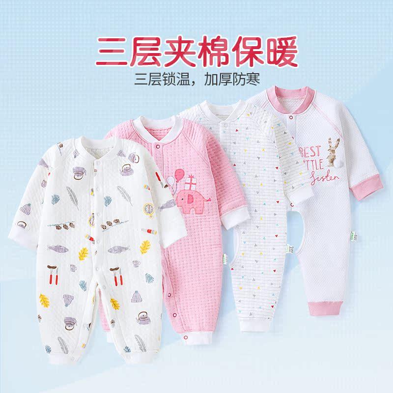 婴儿连体衣春秋冬夹棉加厚宝宝哈衣保暖新生儿衣服纯棉睡衣冬季