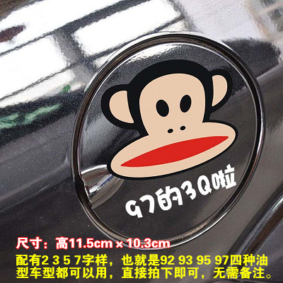 Catalog China Car Supplies Accessories Modified
