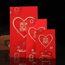 婚庆用品百元红包袋结婚中式创意千元喜字利是封婚礼新娘大红包