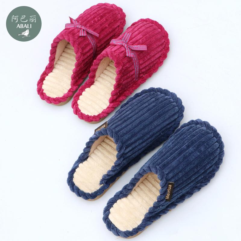 棉拖鞋女冬季情侣居家居室内防滑地板保暖毛毛月子冬天灯芯绒拖鞋