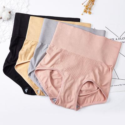 天天特价 2条装 高腰性感无痕蜂巢内裤 透气无痕女士三角内裤