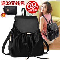 纳丝语新款背包双肩包女包韩版时尚休闲街头潮流学院书包旅行包包