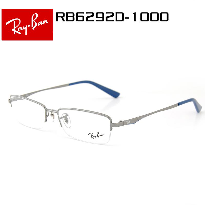 Rayban Ray-Ban optical frames RX6292D myopia frames men and women of ...