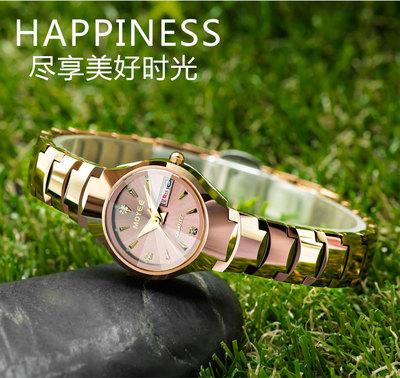 moyee手表是哪个国家的品牌