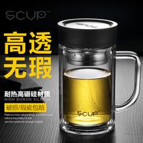 杯之星玻璃杯 双层耐热水杯创意带盖过滤杯子男士商务办公泡茶杯