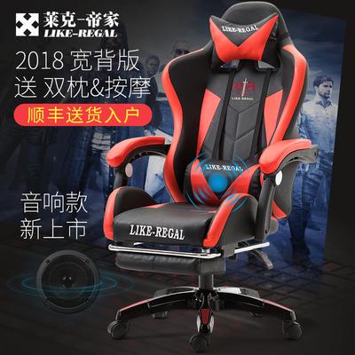 莱克帝家旗舰店,莱克帝家电脑椅质量好吗
