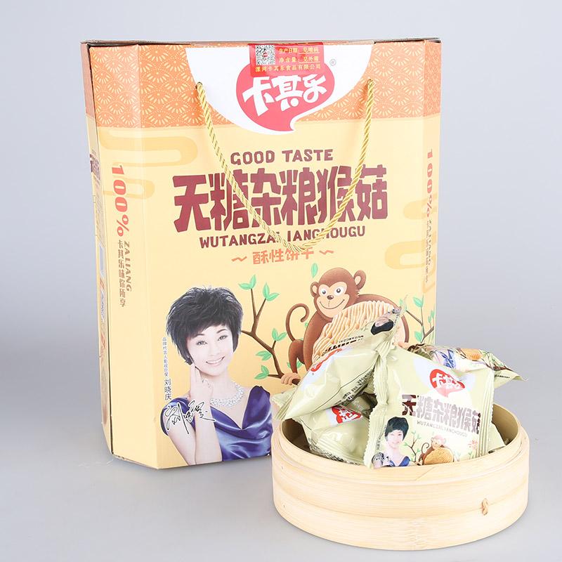 年货礼盒卡其乐品牌明星刘晓庆代言无糖杂粮猴菇酥性饼干送人优选