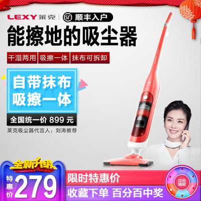 莱克m91吸尘器怎么样,莱克是哪个国家的品牌