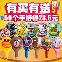 可爱动物儿童生日派对手持棒加油棒50个装多款加厚新款铝膜气球