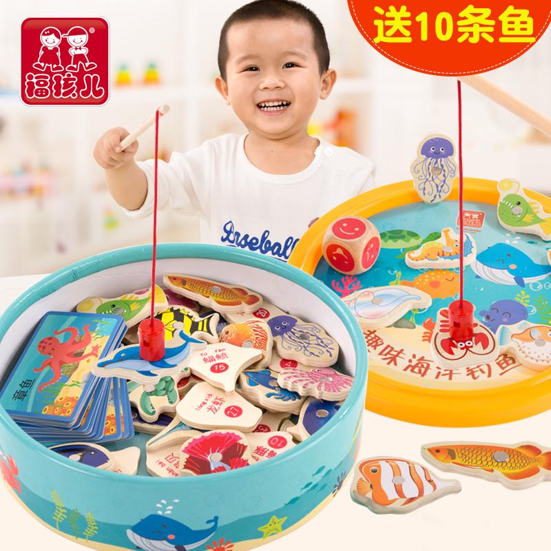 木质磁性儿童钓鱼玩具1-2-3周岁半小孩子男孩宝宝女孩早教益智力
