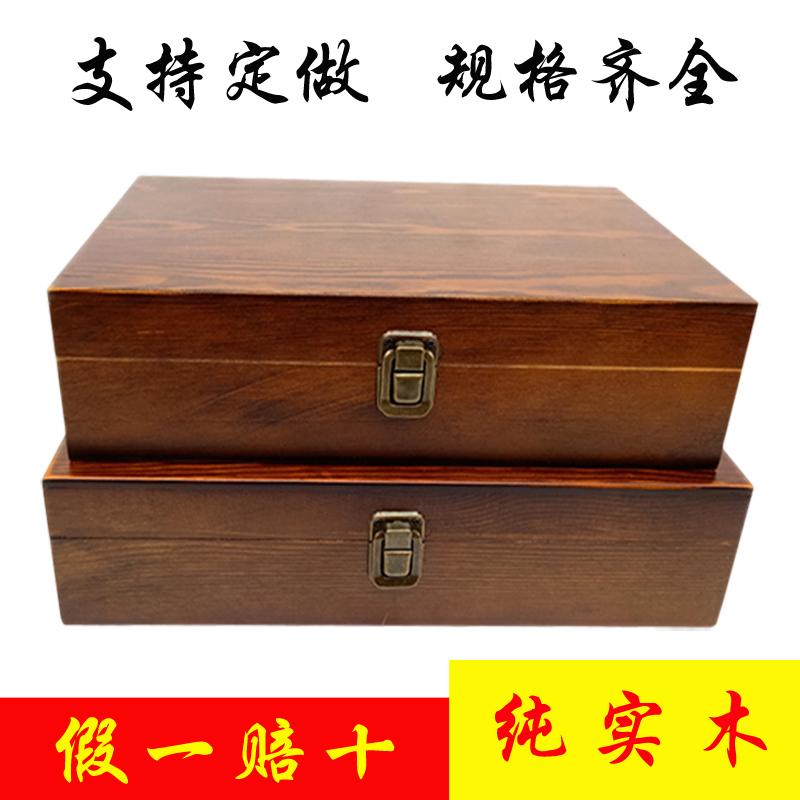 木盒定做复古翻盖木盒子长方形A4纸证书收纳盒带锁定制木质包装盒