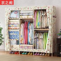 衣之阁超大简单折叠式衣柜简易布艺布衣柜组合实木双人牛津布衣橱