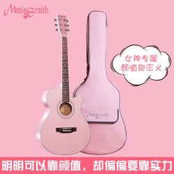 matinsmith可爱粉色单板吉他40寸41寸民谣网红初学者学生入门女生