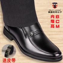 春季新款男士皮鞋男真皮内增高男鞋6CM潮流商务休闲正品爸爸鞋子