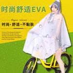 雨衣自行车成人骑行韩国时尚男女单人电瓶车电动车学生单车雨披