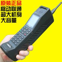 全新款原装正品经典怀旧老式大哥大手机座机移动联通版双卡双待